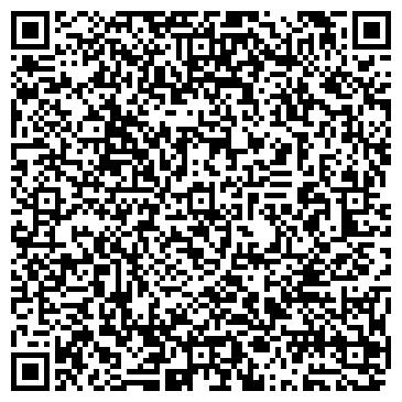 QR-код с контактной информацией организации ДЕНТАЛ-ЛЮКС СТОМАТОЛОГИЧЕСКАЯ КЛИНИКА