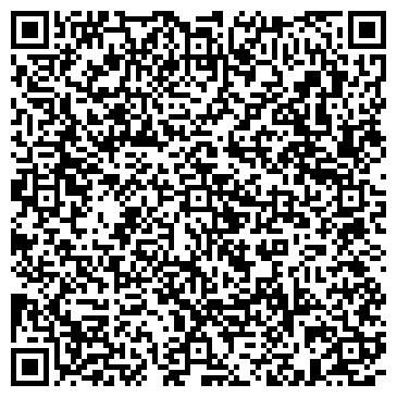 QR-код с контактной информацией организации ДИОМЕДИНВЕСТ СТОМАТОЛОГИЧЕСКАЯ КЛИНИКА