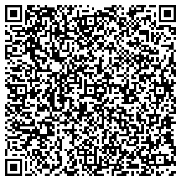 QR-код с контактной информацией организации УПРАВЛЕНИЕ МОСТОСТРОИТЕЛЬНОЕ 4 РУП