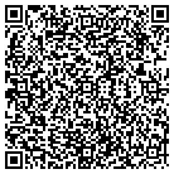 QR-код с контактной информацией организации СТОМА ПРЕДПРИЯТИЕ