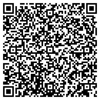 QR-код с контактной информацией организации СТОМ-МЕД