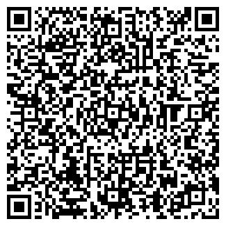 QR-код с контактной информацией организации УДОТ