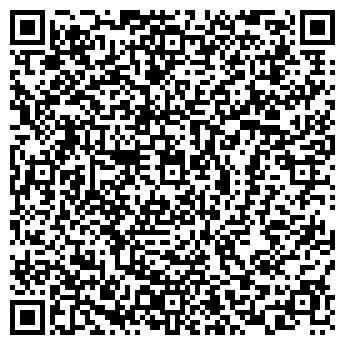 QR-код с контактной информацией организации СТОМАТОЛОГИЯ VIP