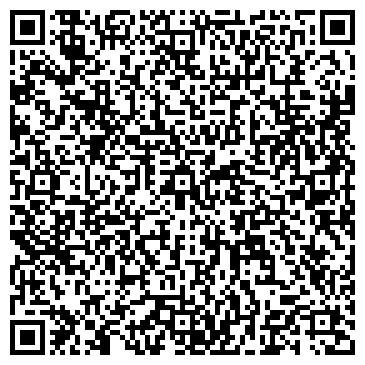 QR-код с контактной информацией организации УПРАВЛЕНИЕ ЭЛЕКТРОМОНТАЖНОЕ 3