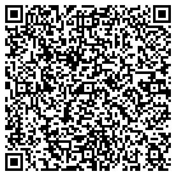 QR-код с контактной информацией организации ООО ТЮМЕННИИГИПРОГАЗ