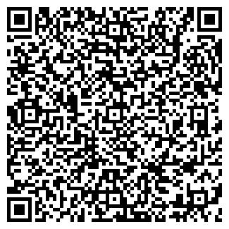 QR-код с контактной информацией организации ВЕЛНЕС-ЦЕНТР