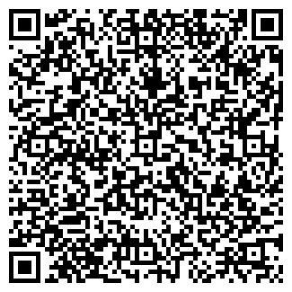 QR-код с контактной информацией организации ПЛАМЯ СИБИРИ