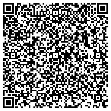 QR-код с контактной информацией организации СТИЛЬ ЖИЗНИ ОЗДОРОВИТЕЛЬНЫЙ КОМПЛЕКС