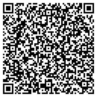 QR-код с контактной информацией организации № 8 ПОЛИКЛИНИКИ