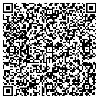 QR-код с контактной информацией организации ВАШЕ ВЕЛИЧЕСТВО