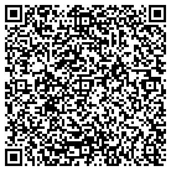 QR-код с контактной информацией организации ДЕЛЬТА ОПТИК ЛТД