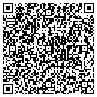 QR-код с контактной информацией организации № 140/1