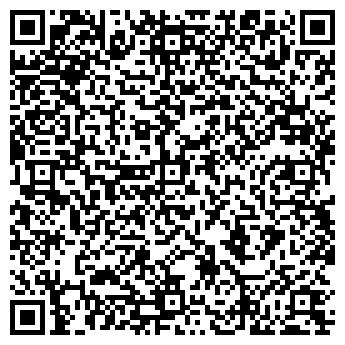 QR-код с контактной информацией организации АПТЕЧНЫЙ ПУНКТ ФИЛИАЛ