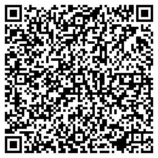 QR-код с контактной информацией организации АТОЛЛ-ФАРМ
