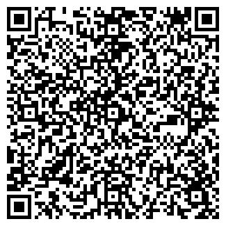 QR-код с контактной информацией организации НА ТКАЦКОМ