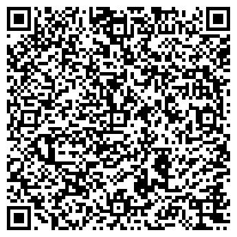 QR-код с контактной информацией организации НА ХОЛОДИЛЬНОЙ ФИЛИАЛ