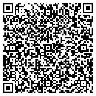 QR-код с контактной информацией организации ПЛЮС ОПТИКА
