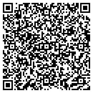 QR-код с контактной информацией организации ПРОЗЕРПИНА