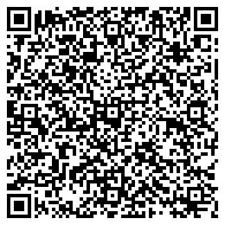 QR-код с контактной информацией организации СВ-ФАРМ