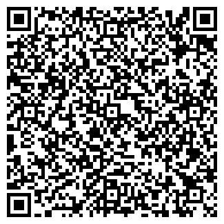 QR-код с контактной информацией организации ТАРАСКУЛЬ ГСКУ
