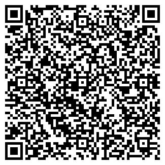 QR-код с контактной информацией организации ФАРМАЛЮКС