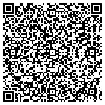 QR-код с контактной информацией организации ФАРМИМЭКС ФИЛИАЛ