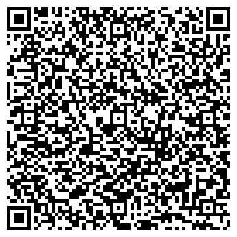 QR-код с контактной информацией организации ФАРММАРКЕТ АПТЕЧНЫЙ КИОСК