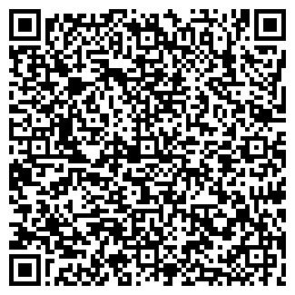 QR-код с контактной информацией организации N 67 АПТЕКА