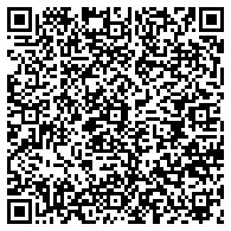 QR-код с контактной информацией организации ФАНТОМ ОДО
