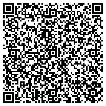 QR-код с контактной информацией организации РЕМОНТ ЧАСОВ МАСТЕРСКАЯ