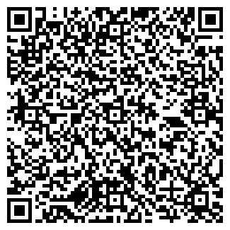 QR-код с контактной информацией организации ООО СКАНЬ