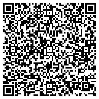 QR-код с контактной информацией организации ФАЭТОН ООО