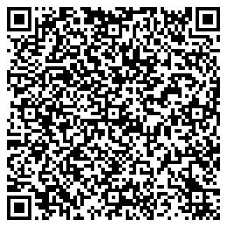 QR-код с контактной информацией организации ЗАО ИНТЕРТЕХНИКА