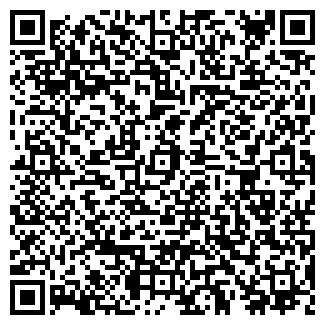 QR-код с контактной информацией организации ПАРВАС ООО