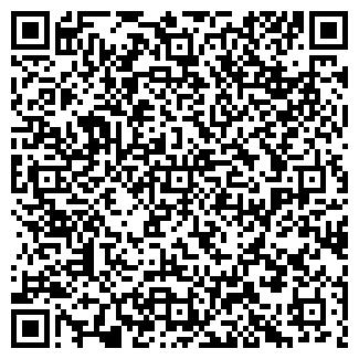 QR-код с контактной информацией организации СЕРВИС-91 ООО