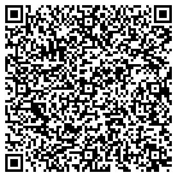 QR-код с контактной информацией организации ТЮМЕНЬТЕХСЕРВИС АВТОЦЕНТР