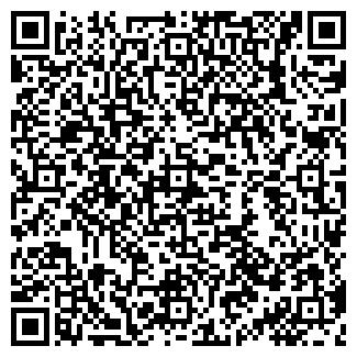 QR-код с контактной информацией организации СЕРВЕР-АВТО