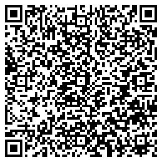 QR-код с контактной информацией организации ФРЕГАТ ОДО