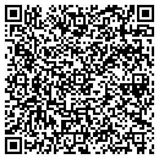 QR-код с контактной информацией организации АВТОПРОМСЕРВИС