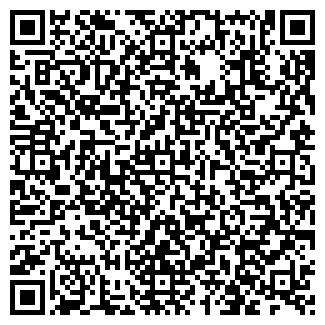 QR-код с контактной информацией организации ХВАЛАНА ЧТУП