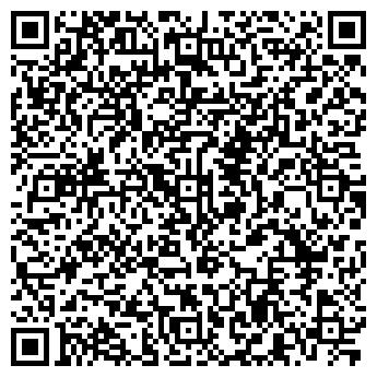 QR-код с контактной информацией организации АЛЬВИС АВТОМАСТЕРСКАЯ