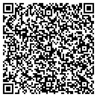 QR-код с контактной информацией организации АМУР СТО ООО