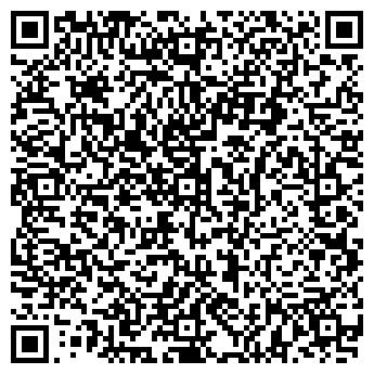 QR-код с контактной информацией организации АНТИПИНО СПЕЦАВТОЦЕНТР