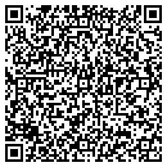 QR-код с контактной информацией организации АРТ СТО