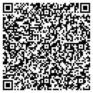 QR-код с контактной информацией организации АСПЕКТ-96 ЗАО