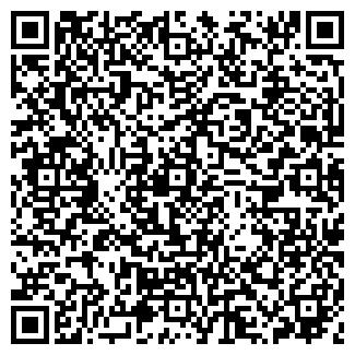 QR-код с контактной информацией организации БЕРЕНГАРОВ
