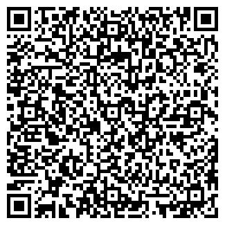 QR-код с контактной информацией организации ХИМПРОМСНАБ ОДО