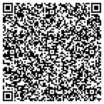 QR-код с контактной информацией организации ДИЛИЖАНС УСТАНОВОЧНЫЙ ЦЕНТР