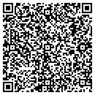 QR-код с контактной информацией организации ДИТАС
