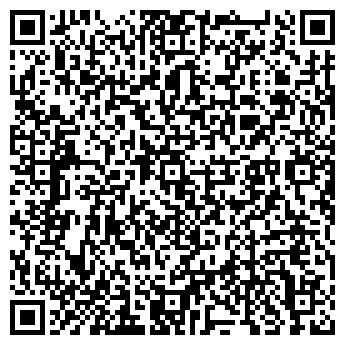 QR-код с контактной информацией организации ДРУЖБА ТАЦ ГАЗ СТО